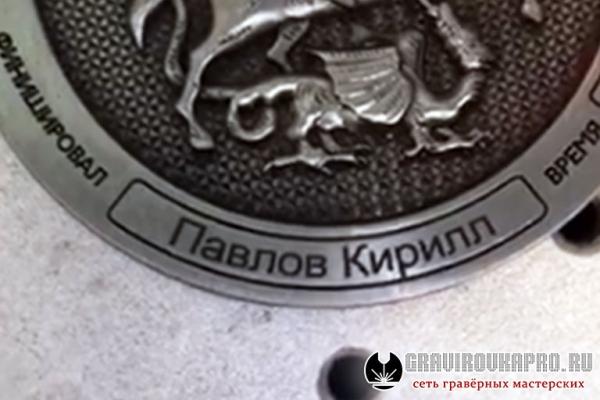 medal-002135B19DC-5581-21D9-36F6-601961E3E315.jpg