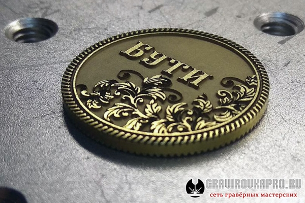 moneta-001F3772BC9-0155-CEE7-7EEA-068EDD243B8F.jpg