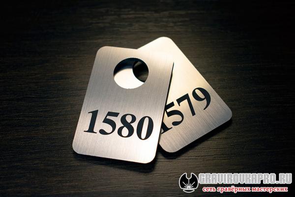 pic-0002D2FF64AA-D970-58EE-1E4C-66F419D5DC3F.jpg